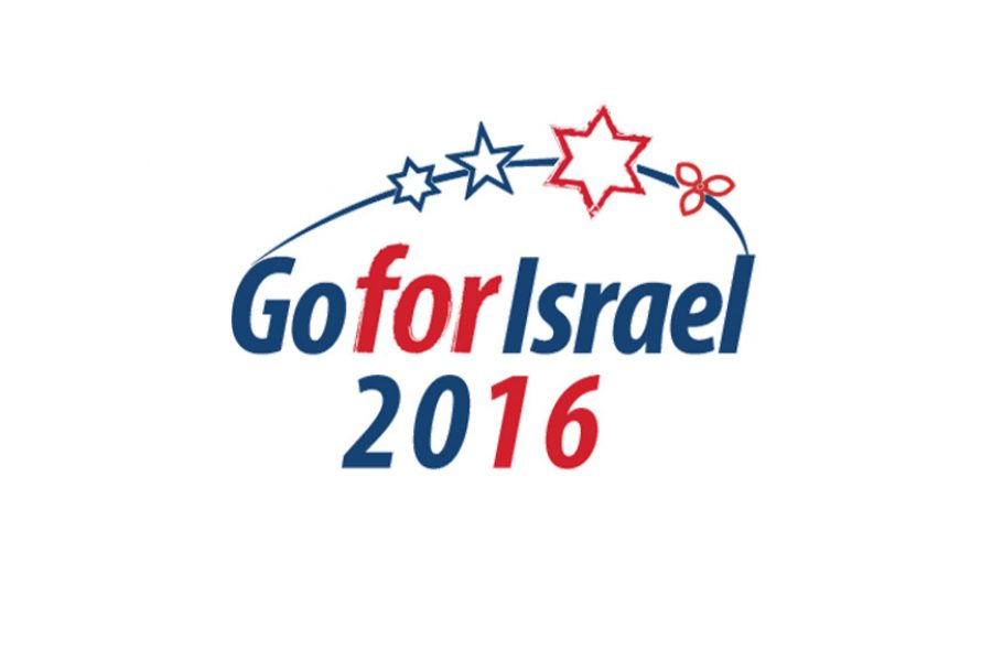 GoforIsrael is coming to Shanghai on September 20th 2016