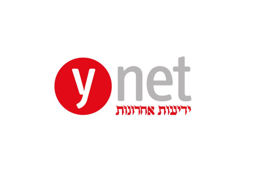 Edouard Cukierman and Israel Valley in Ynet